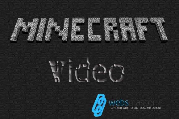 Видео к новости Stuffed Animals v1.9 / Игрушки для minecraft 1.1