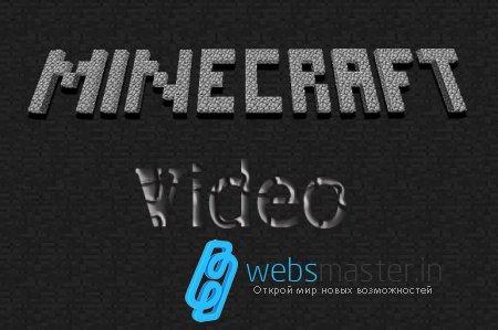 Видео к новости Herobrine is still alive для minecraft 1.0.0.