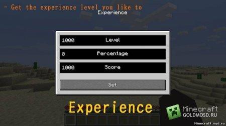 Cheat Pack Cheat You Anything You Like Discover Edges для minecraft 1.1.0 (Оставляем комментарии внутри новости)
