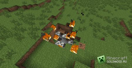 Meteorite v1.3 для Minecraft 1.1.0