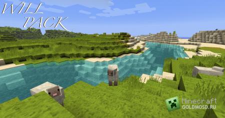 willpack [16x][32x] для minecraft 1.1.0 (Скачать бесплатно и без регистрации)